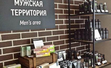 Магазин Органической Косметики